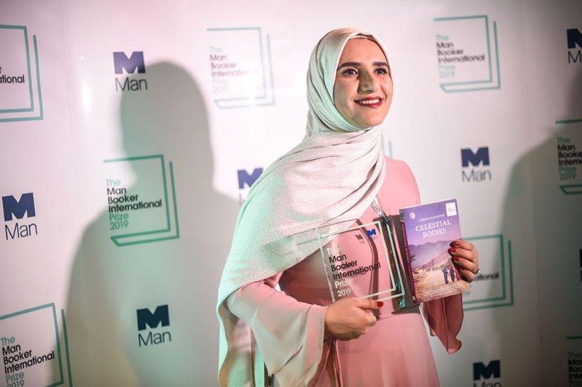 Jokha Alharthi, Man Booker Prize, Oman