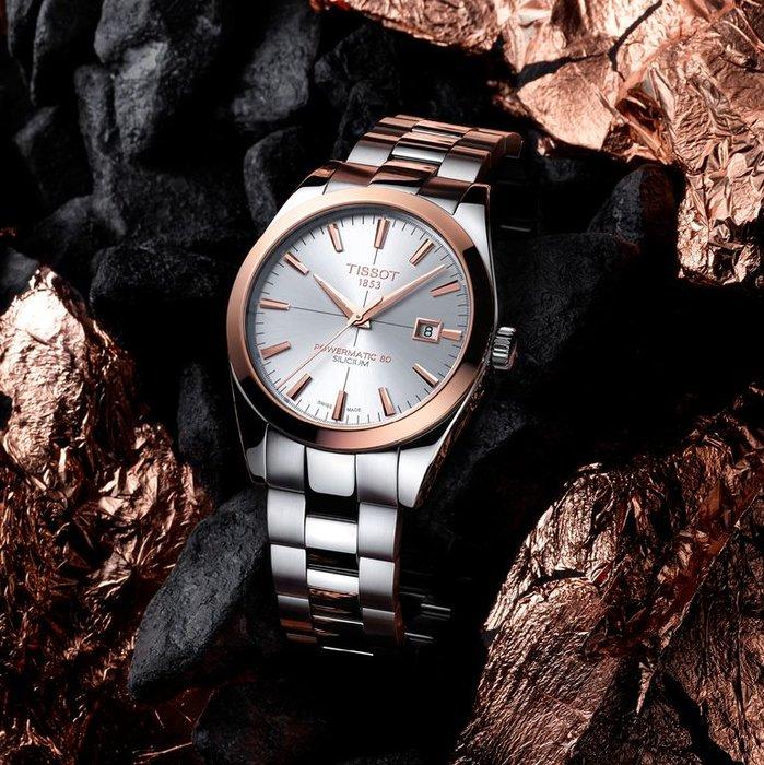 Tissot, Watch, Luxury watches
