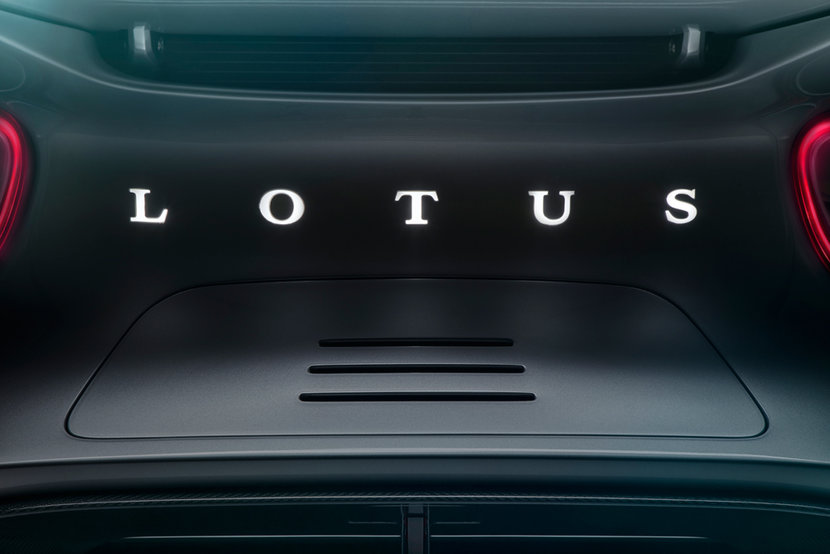 Lotus, Hypercar, All-electric
