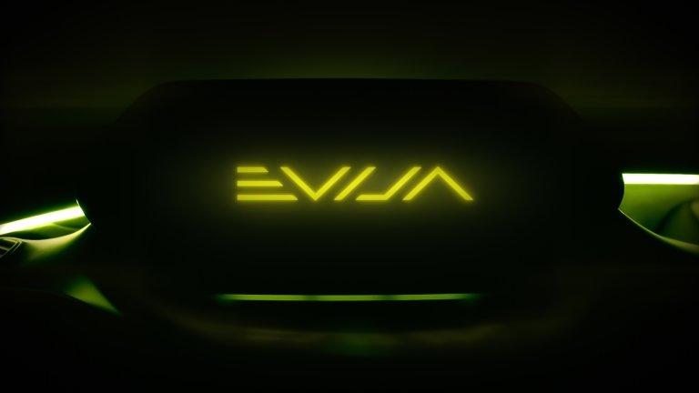 Evija, Hypercar, Lotus, Cars