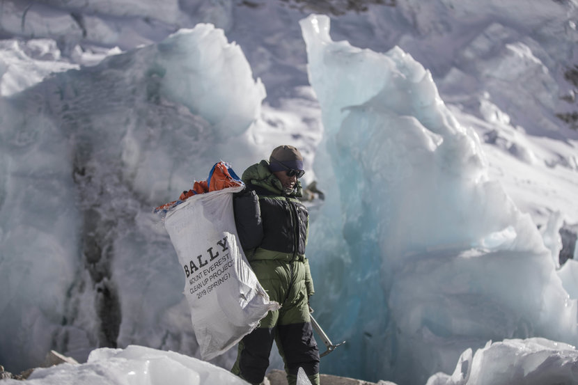 Bally, Mount Everest