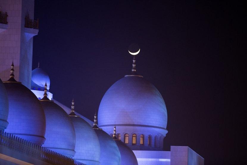 Eid al fitr, Ramadan, Holidays