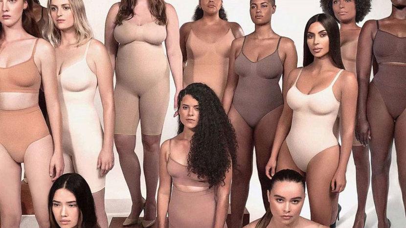 Kim Kardashian, Shapewear