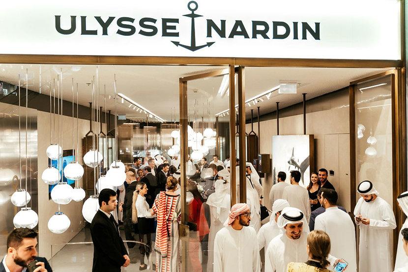 Ulysse Nardin, The Dubai Mall, Boutique, Watches