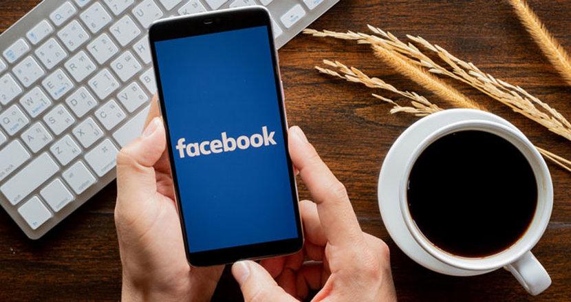Facebook, Fashion, AI