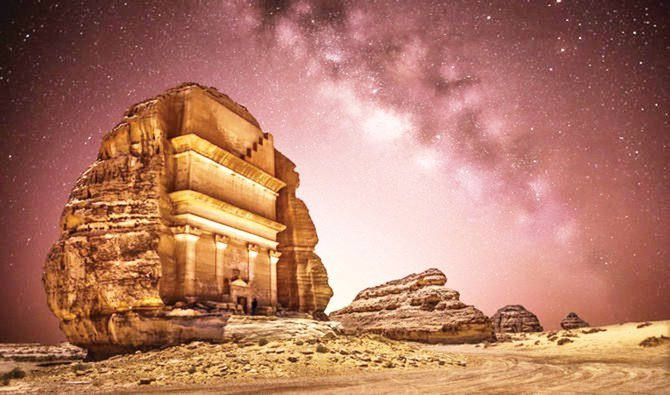 Saudi Arabia, Tourism