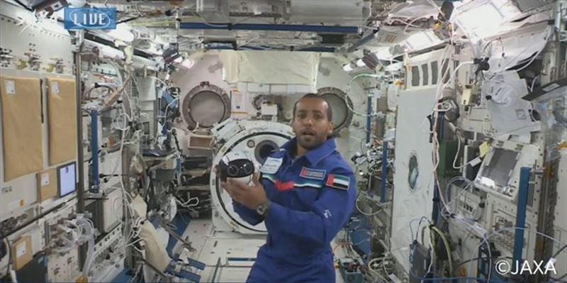 Space, HAzza Al Mansouri