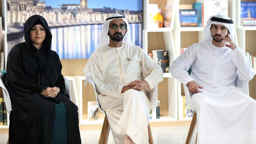 Sheikh Mohammad Bin Rashid Al Maktoum, Culture, Visa