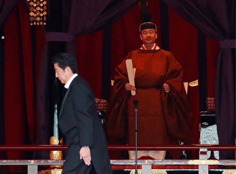 Royalty, Royals, Japan