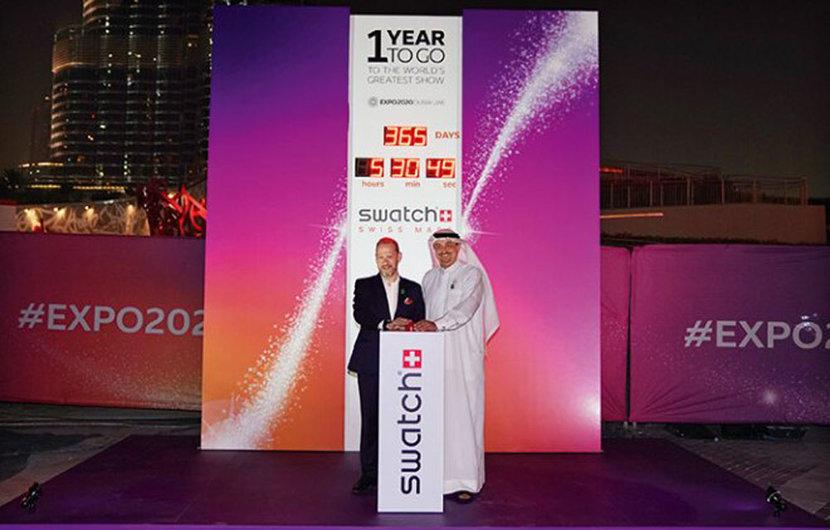 Expo 2020 Dubai, Swatch