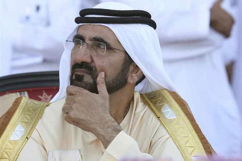 Sheikh Mohammad Bin Rashid Al Maktoum, Uae flag day