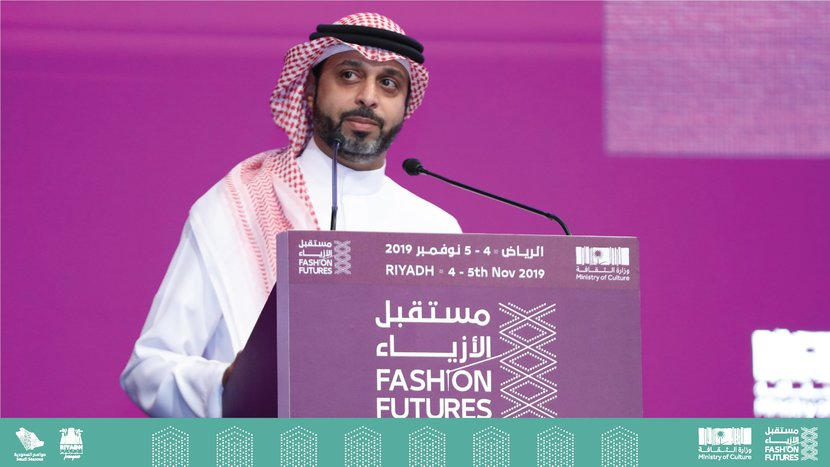 His Excellency Mr. Hamed M. Fayez – Vice Minister, Ministry of Culture.