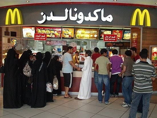 Saudi Arabia, Restaurants