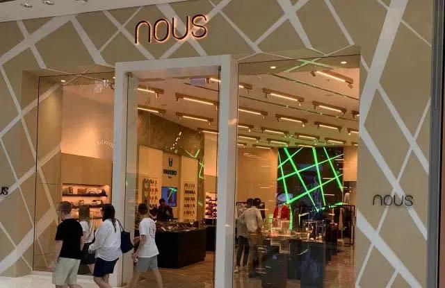 Nous, Streetwear, Dubai Mall