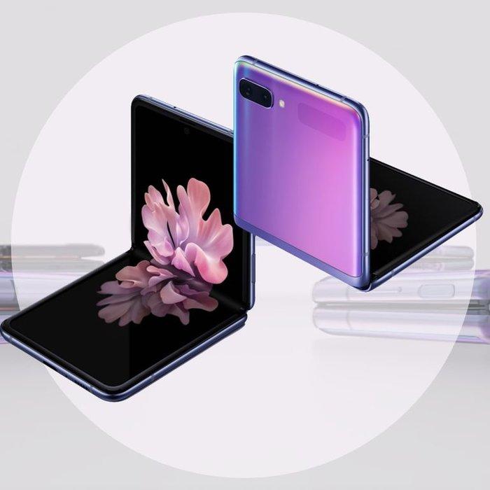 Samsung, Samsung Flip Z, Samsung Galaxy Z Flip