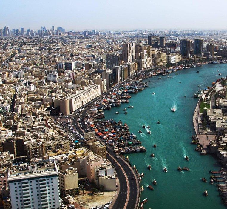 Dubai, Deira, Al Ras