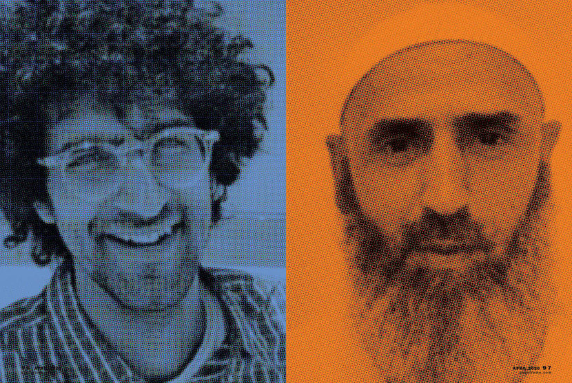 The Other Latif, Gitmo, Latif Nasser, Guantanamo Bay, Osama bin Laden