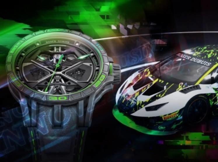 Roger Dubuis, Lamborghini, The Real Race