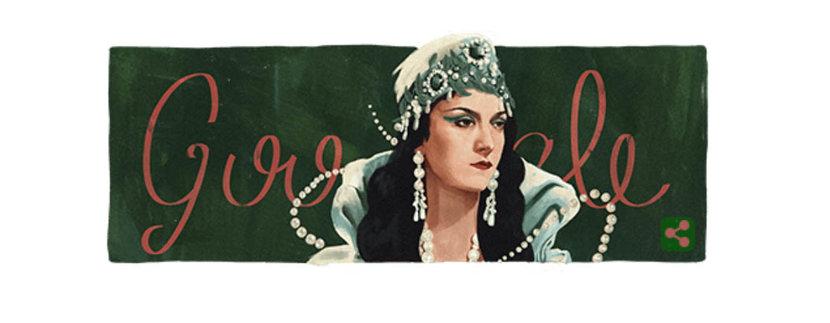 Bahiga Hafez, Cinema, Egpyt, Women, Femal