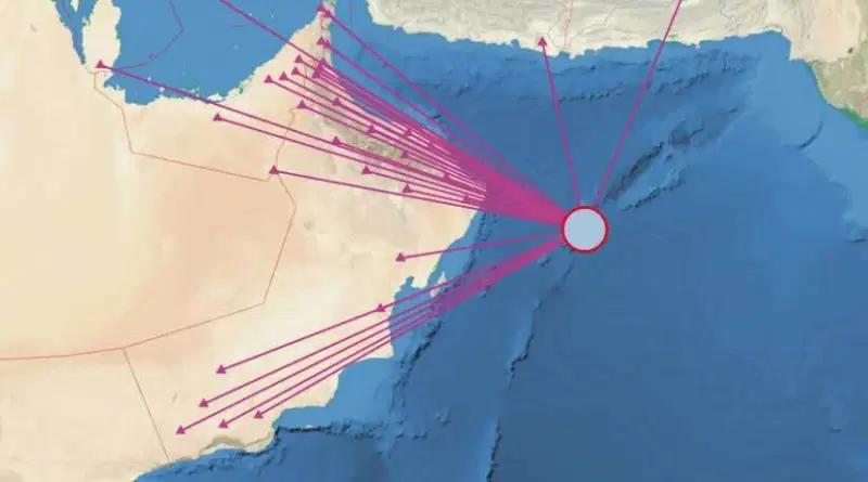 Earthquake, UAE, Oman, Weather, NMC
