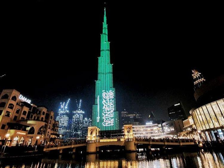 Saudi National Day, Saudi Arabia, Kingdom of Saudi Arabia, National Day, Holiday