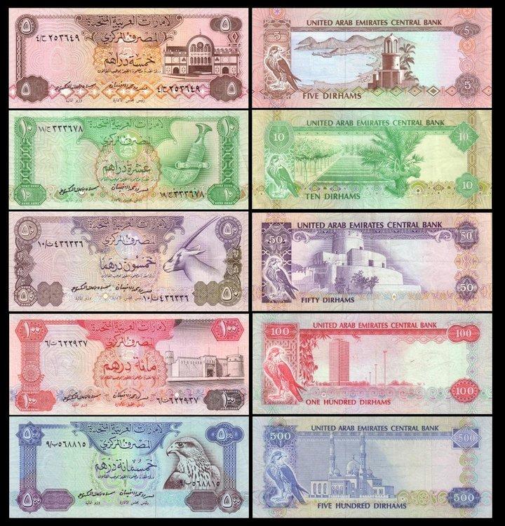International Bank Note Society, Dirham, Old Fort, Currency Board, Emirates, Arabian, Falcon, United Arab Emirates, Dubai, Fujairah, Umm Al Quwain, The history of the dirham
