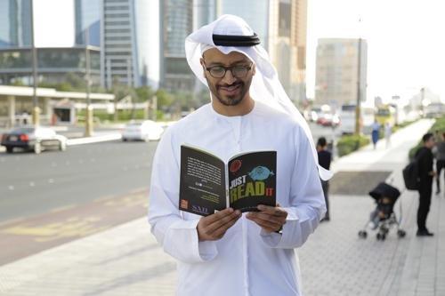 Omar Al Busaidy, ITP influencer, ITP Live, Just read it, Business in Dubai, Dubai entrepreneurs, Lessons from Entrepreneurs